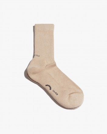 Tennis Solid In Camel Horse